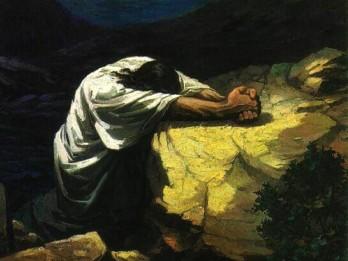 Gethsemane-1024x768
